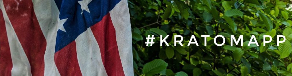 Donate to the #kratomapp Kratom Watchdog